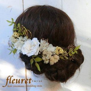 プリザーブドフラワーの和装髪飾り・ヘッドドレス  水引【白】