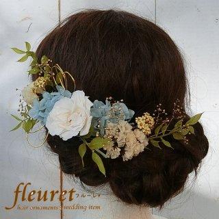 プリザーブドフラワーの和装髪飾り・ヘッドドレス  水引【水色】