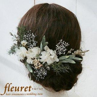 プリザーブドフラワーのヘッドドレス【髪飾り】17パーツセット/白 ユーカリ・カスミソウ