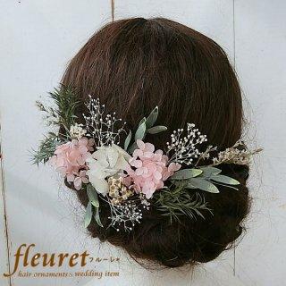 プリザーブドフラワーのヘッドドレス【髪飾り】17パーツセット/淡いピンク ユーカリ・カスミソウ