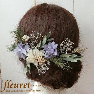 プリザーブドフラワーのヘッドドレス【髪飾り】17パーツセット/紫 ユーカリ・カスミソウ