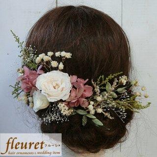 プリザーブドフラワーのヘッドドレス(髪飾り)16パーツセット ピンクライム バラ・ユーカリ・紫陽花・カスミソウ