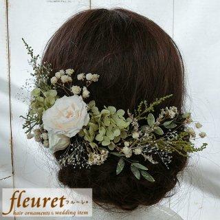 プリザーブドフラワーのヘッドドレス(髪飾り)16パーツセット 黄緑 バラ・ユーカリ・紫陽花・カスミソウ