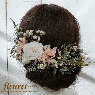 プリザーブドフラワーのヘッドドレス(髪飾り)16パーツセット 淡いオレンジ バラ・ユーカリ・紫陽花・カスミソウ