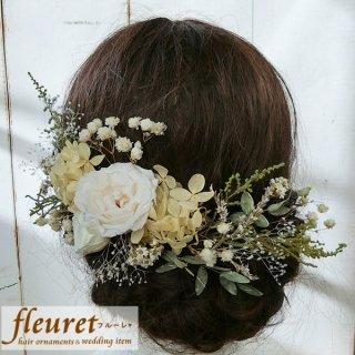 プリザーブドフラワーのヘッドドレス(髪飾り)16パーツセット 黄色 バラ・ユーカリ・紫陽花・カスミソウ