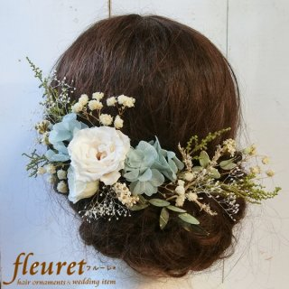プリザーブドフラワーのヘッドドレス(髪飾り)16パーツセット 水色 バラ・ユーカリ・紫陽花・カスミソウ