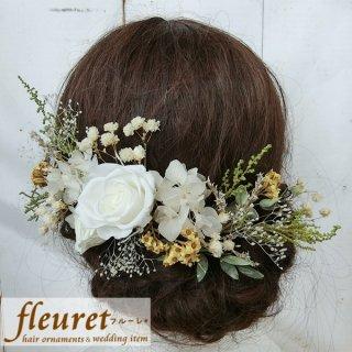 プリザーブドフラワーのヘッドドレス(髪飾り)16パーツセット 白 バラ・ユーカリ・紫陽花・カスミソウ