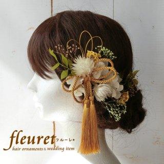 プリザーブドフラワーの和装髪飾り・ヘッドドレス  水引・タッセル【白】