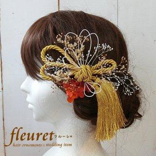 プリザーブドフラワーの和装髪飾り・ヘッドドレス  水引・ゴールドタッセル【赤】