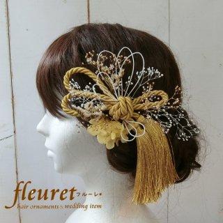 プリザーブドフラワーの和装髪飾り・ヘッドドレス  水引・ゴールドタッセル【黄色】