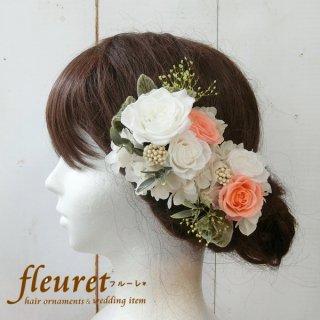 結婚式用髪飾りの色変更