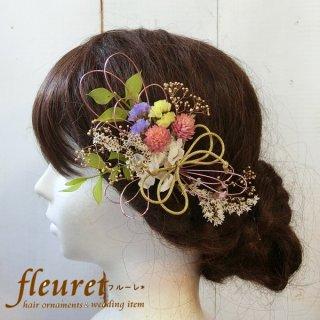 プリザーブドフラワーの和装髪飾り・ヘッドドレス  ピンクの水引・ゴールド紐