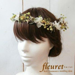 プリザーブドフラワーのユーカリと小花の花冠 【黄緑&白】