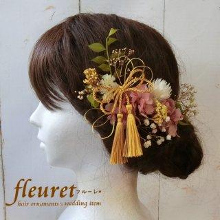 プリザーブドフラワーの和装髪飾り・ヘッドドレス  水引・タッセル【ピンクライム】