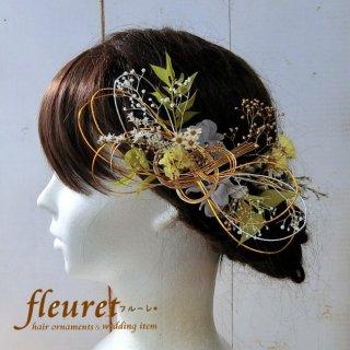 プリザーブドフラワーの和装髪飾り・ヘッドドレス  水引2【淡い紫】2点セット