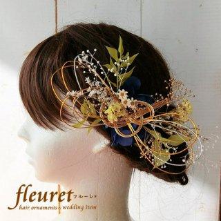 プリザーブドフラワーの和装髪飾り・ヘッドドレス  水引2【青】2点セット