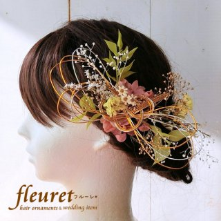 プリザーブドフラワーの和装髪飾り・ヘッドドレス  水引2【ピンク】2点セット