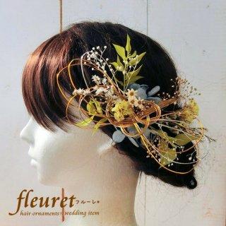プリザーブドフラワーの和装髪飾り・ヘッドドレス  水引2【ブルーライム】単品