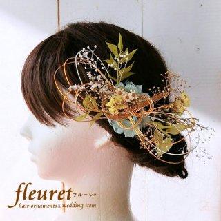 プリザーブドフラワーの和装髪飾り・ヘッドドレス  水引2【水色】単品
