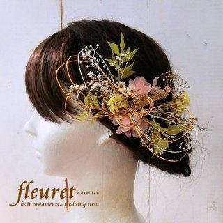 プリザーブドフラワーの和装髪飾り・ヘッドドレス  水引2【淡いピンク】単品