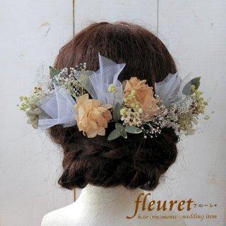 プリザーブドフラワー 髪飾り ヘッドドレス 13パーツセット オレンジ