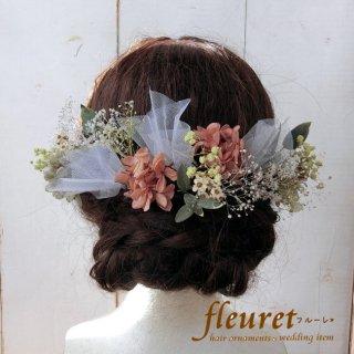 プリザーブドフラワーのヘッドドレス 髪飾り 13パーツセット ピンク