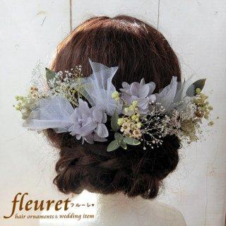 プリザーブドフラワー 髪飾り ヘッドドレス 13パーツセット 紫