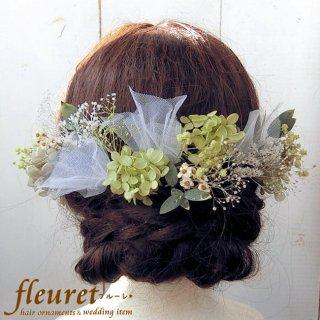 プリザーブドフラワーのヘッドドレス 髪飾り 13パーツセット 黄緑