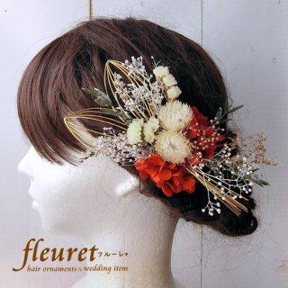 プリザーブドフラワーの和装髪飾り・ヘッドドレス  水引3【赤】2点セット
