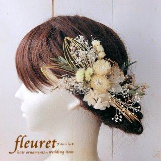 プリザーブドフラワーの和装髪飾り・ヘッドドレス  水引3【白】2点セット