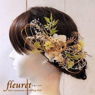 プリザーブドフラワーの和装髪飾り・ヘッドドレス  水引2【白】2点セット