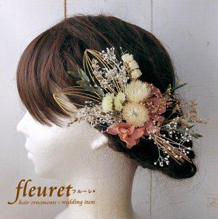プリザーブドフラワーの和装髪飾り・ヘッドドレス  水引3【ピンク】2点セット