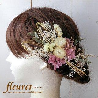プリザーブドフラワーの和装髪飾り・ヘッドドレス  水引3【紫】単品