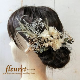 プリザーブドフラワーのヘッドドレス【髪飾り】20パーツセット/白