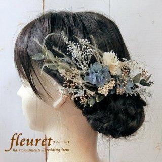 プリザーブドフラワーのヘッドドレス【髪飾り】20パーツセット/青
