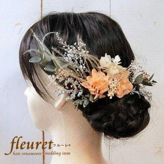 プリザーブドフラワーのヘッドドレス【髪飾り】20パーツセット/オレンジ