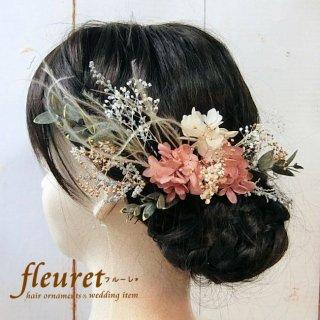 プリザーブドフラワーのヘッドドレス【髪飾り】20パーツセット/ピンク