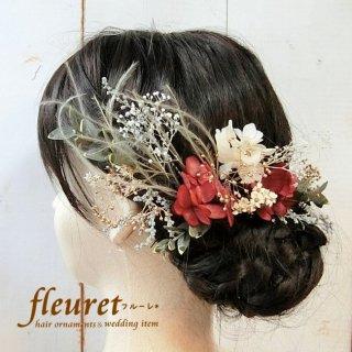 プリザーブドフラワーのヘッドドレス【髪飾り】20パーツセット/赤
