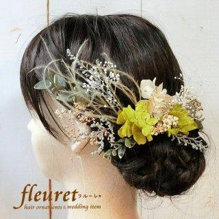 プリザーブドフラワーのヘッドドレス【髪飾り】20パーツセット/緑