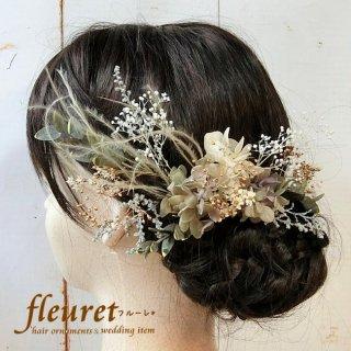 プリザーブドフラワーのヘッドドレス【髪飾り】20パーツセット