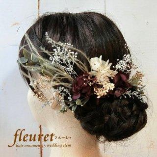 プリザーブドフラワーのヘッドドレス【髪飾り】20パーツセット 深い紫