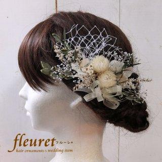 プリザーブドフラワーのヘッドドレス【髪飾り】チュール・リボン
