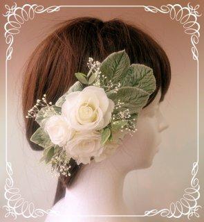 プリザーブドフラワーのヘッドドレス(髪飾り)バラ&ラムズイヤー【白】