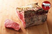 発酵熟成肉極上サーロイン