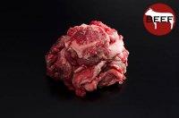 発酵熟成肉すじ肉