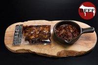 発酵熟成肉スジ煮込み