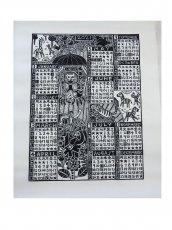 2021年 和紙手摺りカレンダー・大 1枚(入替え用)