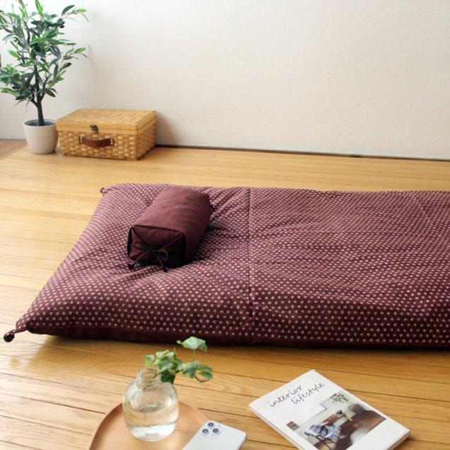 敬老の日 吉祥京紫 ごろ寝布団&たわら枕セット