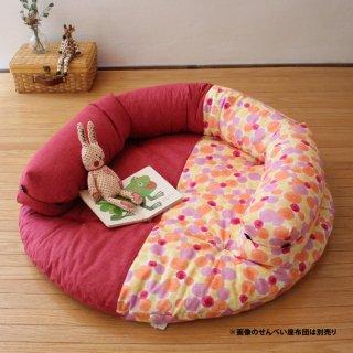 【warara限定】HUG ease はぐいーす ツートン ベビーベッドガード 抱き枕