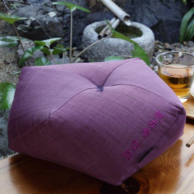 【長寿祝】 おじゃみ座布団 本麻 刺繍名入れ